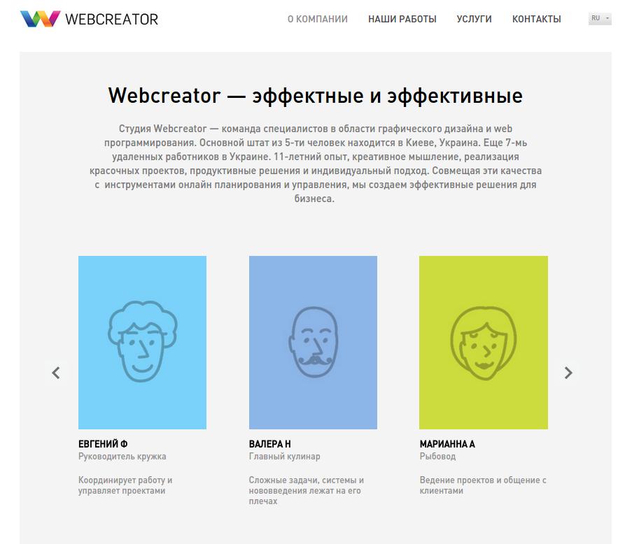 созданиевеб сайтов киев
